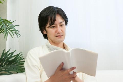 本を読んでも、株式トレードがうまくならない